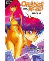 BUY NEW kimagure orange road - 184978 Premium Anime Print Poster