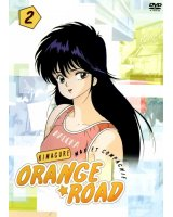 kimagure orange road - 75881