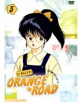 kimagure orange road - 75893