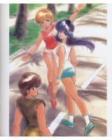 kimagure orange road - 89828