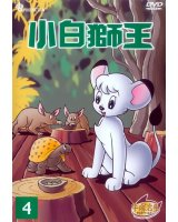 BUY NEW kimba the white lion - 189156 Premium Anime Print Poster