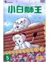 BUY NEW kimba the white lion - 189157 Premium Anime Print Poster