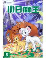 BUY NEW kimba the white lion - 189163 Premium Anime Print Poster