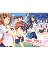 BUY NEW kimikiss - 113826 Premium Anime Print Poster