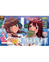 BUY NEW kimikiss - 151166 Premium Anime Print Poster