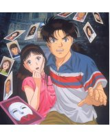 BUY NEW kindaichi shounen no jikenbo - 100814 Premium Anime Print Poster