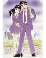 BUY NEW kindaichi shounen no jikenbo - 120821 Premium Anime Print Poster