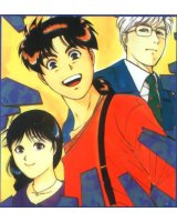 BUY NEW kindaichi shounen no jikenbo - 68538 Premium Anime Print Poster