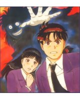 BUY NEW kindaichi shounen no jikenbo - 68860 Premium Anime Print Poster
