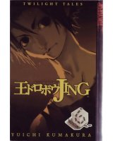 BUY NEW king of bandits jing - 125194 Premium Anime Print Poster
