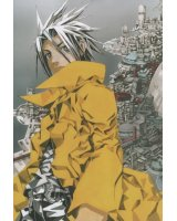 BUY NEW king of bandits jing - 143192 Premium Anime Print Poster