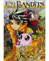 BUY NEW king of bandits jing - 85058 Premium Anime Print Poster