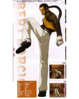 BUY NEW king of fighters - 115205 Premium Anime Print Poster