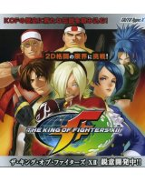 BUY NEW king of fighters - 148551 Premium Anime Print Poster