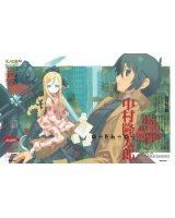 BUY NEW kino no tabi - 106434 Premium Anime Print Poster