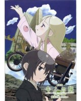BUY NEW kino no tabi - 119301 Premium Anime Print Poster