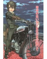 BUY NEW kino no tabi - 144523 Premium Anime Print Poster