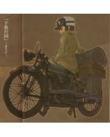 BUY NEW kino no tabi - 151945 Premium Anime Print Poster