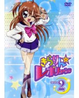 BUY NEW kirarin revolution - 112032 Premium Anime Print Poster