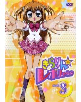BUY NEW kirarin revolution - 112033 Premium Anime Print Poster