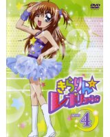 BUY NEW kirarin revolution - 112034 Premium Anime Print Poster
