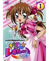 BUY NEW kirarin revolution - 147902 Premium Anime Print Poster