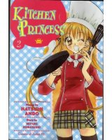 kitchen princess - 153944