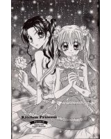 BUY NEW kitchen princess - 153945 Premium Anime Print Poster