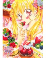 BUY NEW kitchen princess - 162120 Premium Anime Print Poster