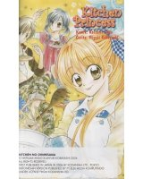 BUY NEW kitchen princess - 162856 Premium Anime Print Poster