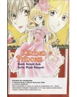 BUY NEW kitchen princess - 166904 Premium Anime Print Poster