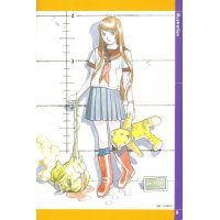 BUY NEW kite - 102899 Premium Anime Print Poster