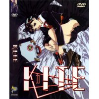 BUY NEW kite - 153939 Premium Anime Print Poster