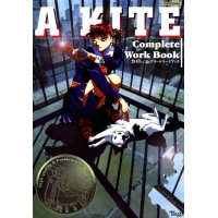 BUY NEW kite - 16357 Premium Anime Print Poster