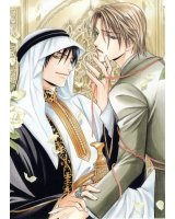 BUY NEW kizoku to nessa no ouji - 39889 Premium Anime Print Poster
