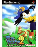 BUY NEW klonoa - 23861 Premium Anime Print Poster