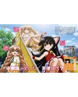 BUY NEW kodomo no jikan - 147026 Premium Anime Print Poster