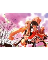 BUY NEW kodomo no jikan - 148520 Premium Anime Print Poster