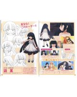 BUY NEW kodomo no jikan - 171279 Premium Anime Print Poster