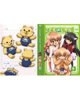 BUY NEW kodomo no jikan - 183320 Premium Anime Print Poster