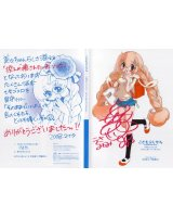 BUY NEW kodomo no jikan - 183321 Premium Anime Print Poster