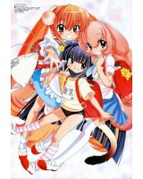 BUY NEW kodomo no jikan - 189265 Premium Anime Print Poster