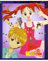 BUY NEW kodomo no omocha - 11920 Premium Anime Print Poster