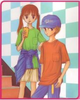 BUY NEW kodomo no omocha - 46477 Premium Anime Print Poster