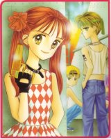 BUY NEW kodomo no omocha - 48857 Premium Anime Print Poster