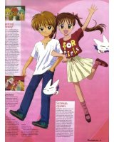 BUY NEW kodomo no omocha - 53729 Premium Anime Print Poster