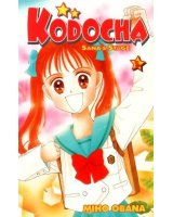 BUY NEW kodomo no omocha - 59497 Premium Anime Print Poster