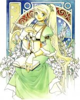 BUY NEW kohime ohse - 52096 Premium Anime Print Poster