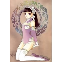 BUY NEW kohime ohse - 64478 Premium Anime Print Poster