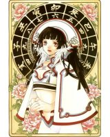 BUY NEW kohime ohse - 64480 Premium Anime Print Poster